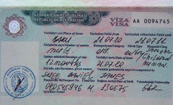 Долгосрочная виза в Азербайджан