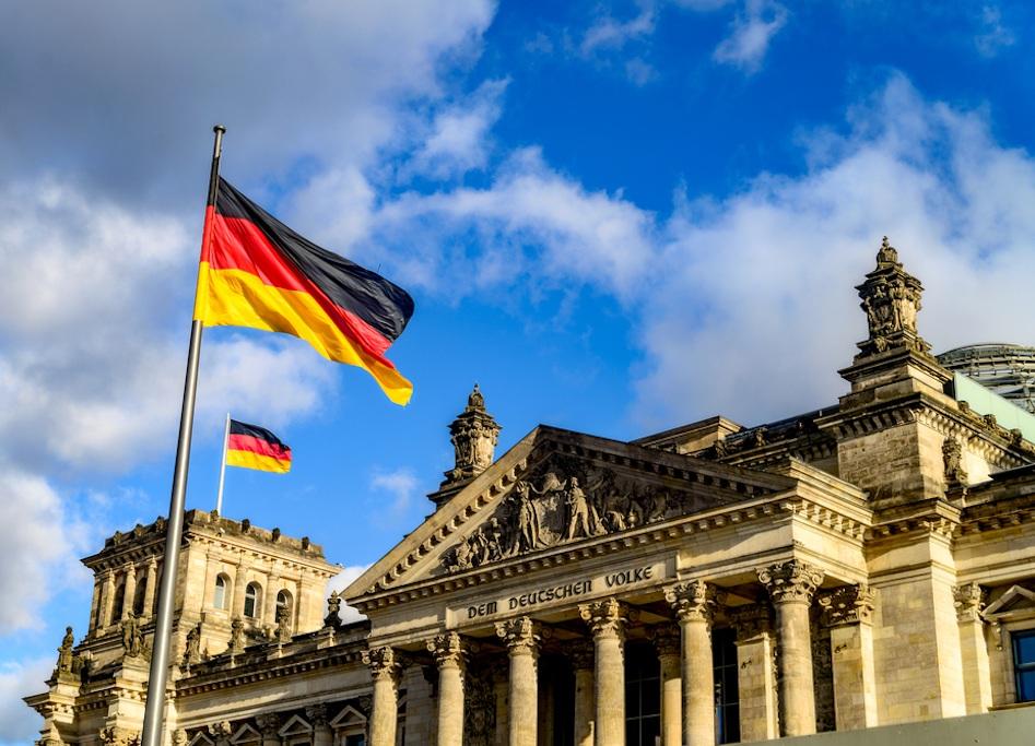 Налоговая система Германии