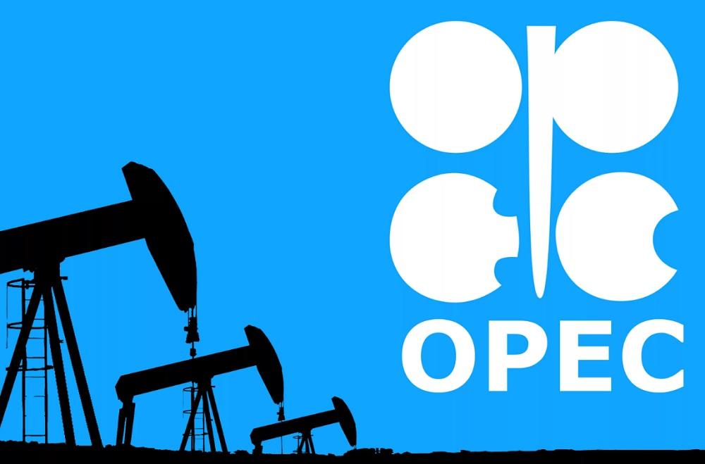 Ограничения по добыче нефти