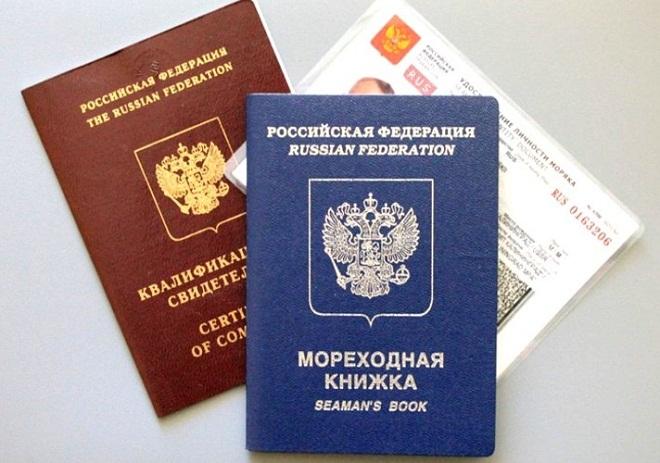 Отмена паспорта моряка