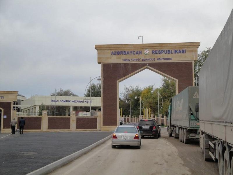 Правила пересечения границы с Азербайджаном
