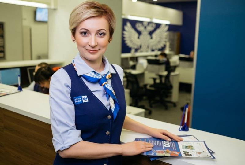Размер зарплаты на почте России в 2020 году: сколько получает почтальон в месяц
