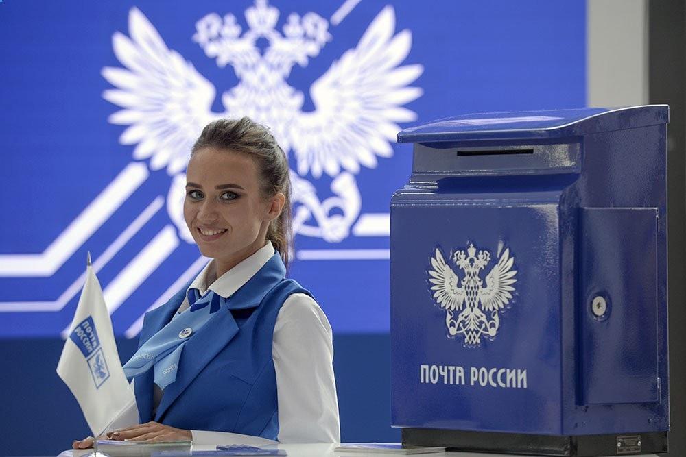 Работа в структурах ФГУП Почта России