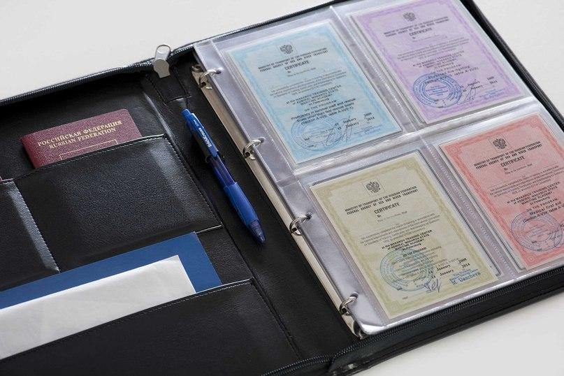Разновидности выездных документов моряку