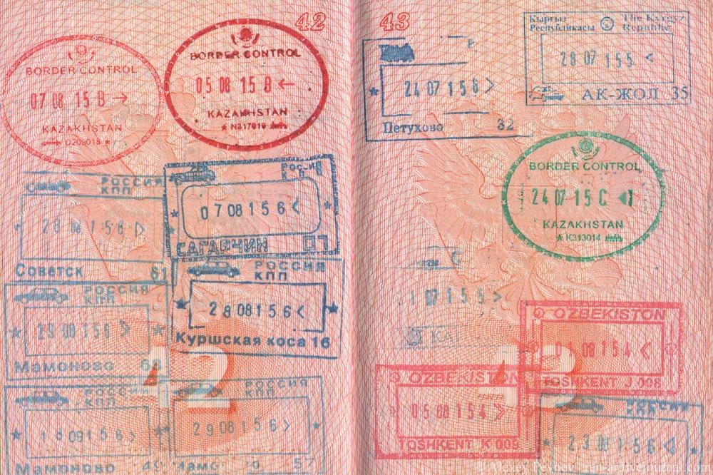 Штамп Узбекистана в паспорте РФ