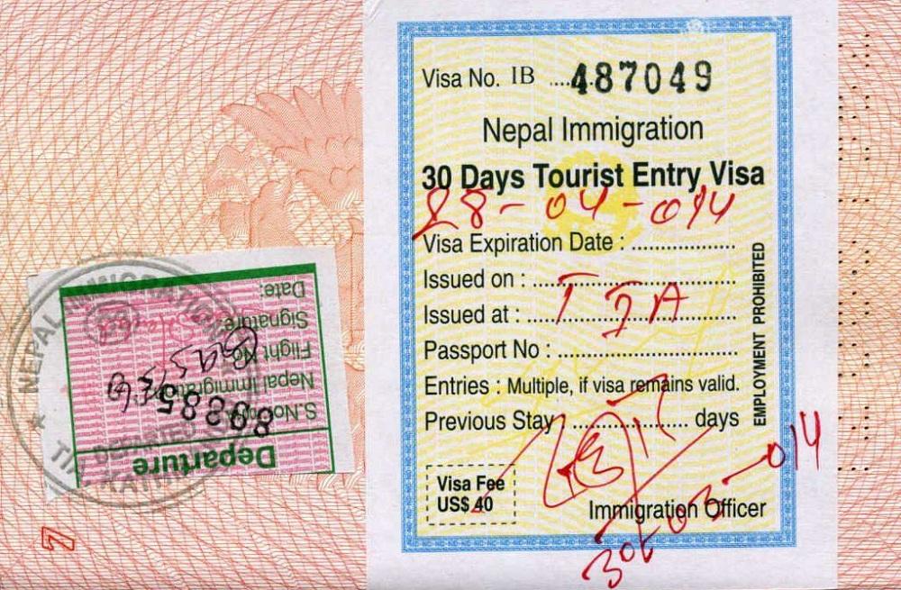 Виза в Непал по прибытии