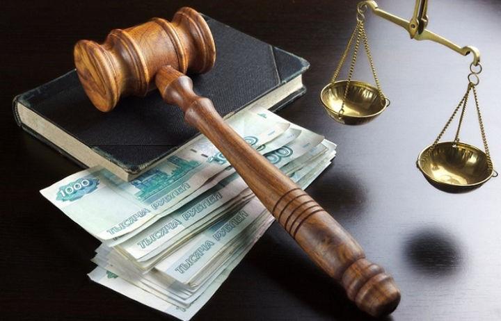 Заработная плата помощника судьи