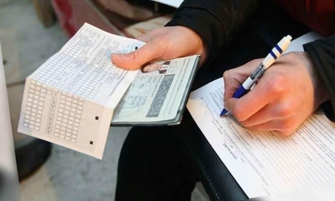 Как сделать регистрацию иностранному гражданину