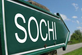 Переезд в Сочи