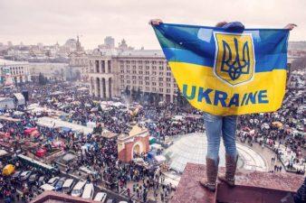 Жизнь на Украине