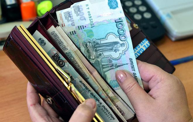 Средняя заработная плата в Москве