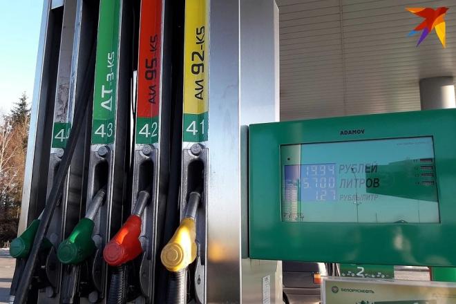 Цены на топливо в Беларуси