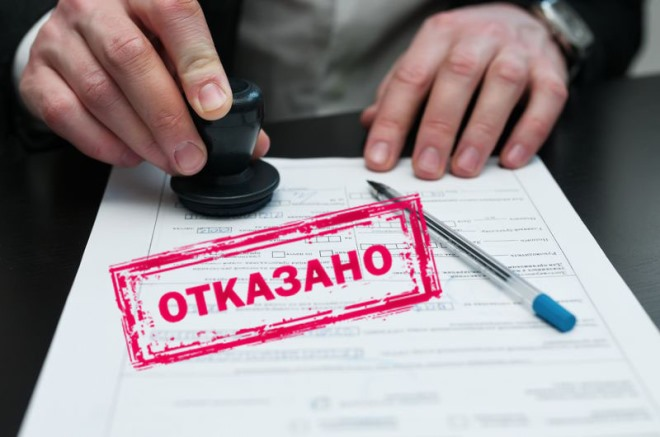 ПМЖ в Белоруссии для россиян
