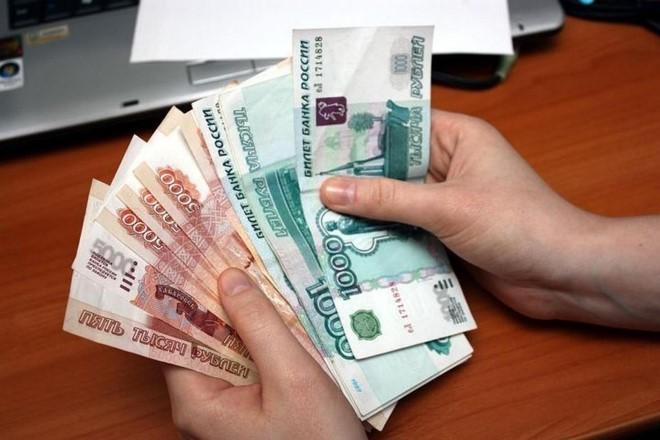 Зарплата в Пенсионном фонде России