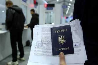 Регистрация для граждан Украины в РФ