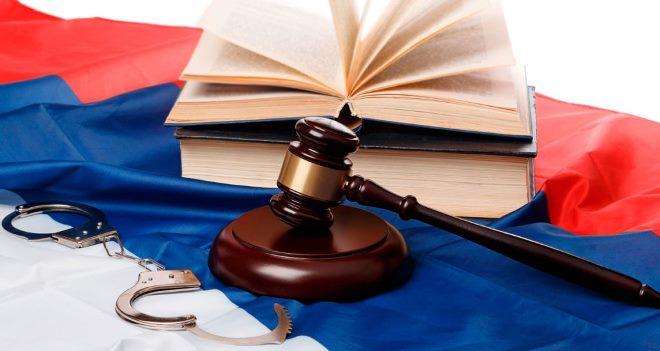 Правовое положение иностранных граждан