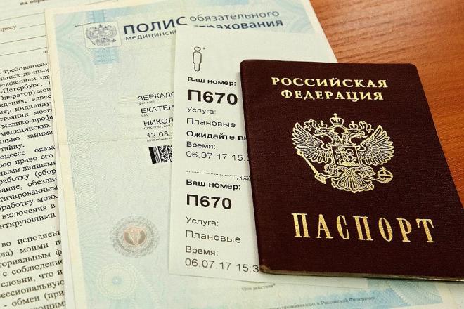 Как правильно заполнить анкету на загранпаспорт