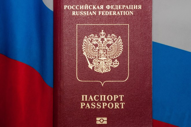 Закон о гражданстве РФ