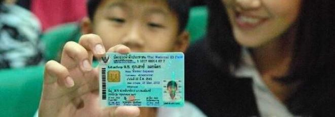Жизнь в Таиланде