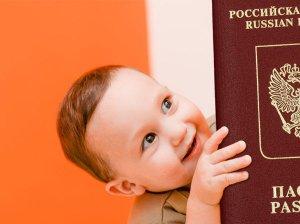 Загранпаспорт для ребенка: особенности и нюансы