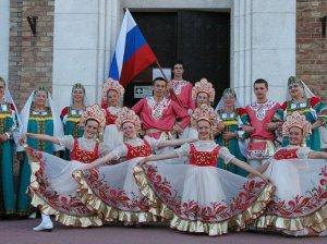 Русские общины в зарубежных странах