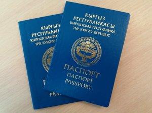 Получение паспорта и гражданства Киргизии