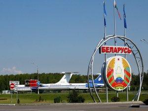 Эмиграция из Белоруссии: способы переезда