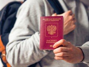 Как получить загранпаспорт без личного присутствия