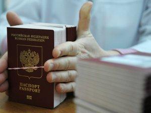 Загранпаспорт для пенсионера: список документов