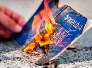 Отказ от гражданства Украины: основания и процедура выхода