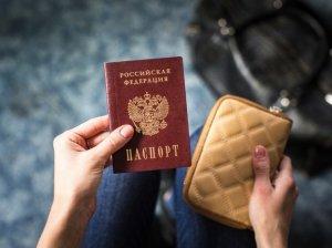 Замена паспорта РФ в другом городе: куда обращаться