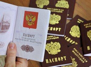 Документ, подтверждающий гражданство РФ