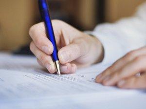 Как правильно написать автобиографию при поступлении на госслужбу в МВД: образец