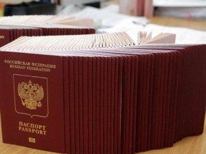 Как сделать загранпаспорт: подача заявки через Госуслуги, личное обращение, нюансы получения