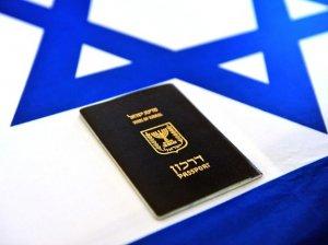 Как получить гражданство Израиля: способы и документы