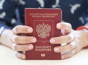 Загранпаспорт в Севастополе: как получить и что для этого нужно
