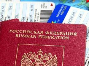 Можно ли по территории России летать по загранпаспорту