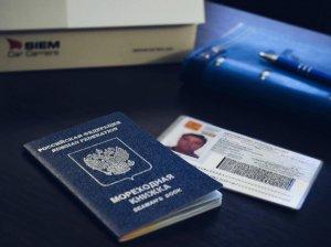 Паспорт моряка РФ: вся информация о морском документе