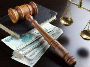 Зарплата судьи в России: из чего складывается