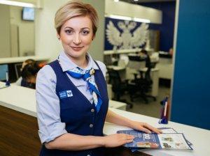 Работа на Почте России: вакансии и зарплата
