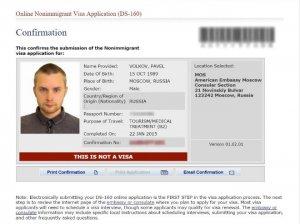 Анкета на визу в США DS-160: заполнение
