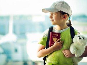 Выезд ребенка за границу: необходимые документы и условия