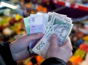 Зарплата в Украине: какое положение в стране