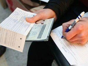 Как сделать регистрацию иностранному гражданину: способы