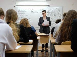 Зарплата учителей в России: особенности
