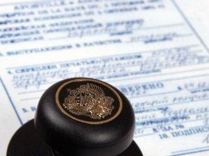 Справка о доходах для выезда за границу