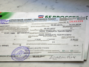 Страховка для шенгенской визы: важность документа для туриста