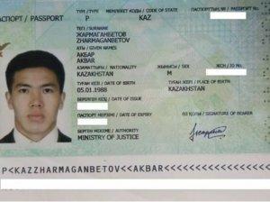 Паспорт гражданина Казахстана: особенности получения