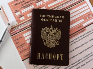Регистрация в Москве для граждан РФ: особенности процедуры