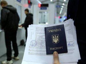 Регистрация для граждан Украины в РФ: особенности
